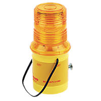 JSP  Flashing Hazard Lamp 130mm