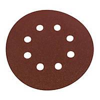 Flexovit Sanding Discs Punched 125mm 50 / 80 / 120 Grit 6 Pack