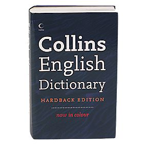 Sterling Safe Can Dictionary