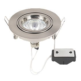 Robus Adjustable Round Low Voltage Downlight Brushed Chrome 12V