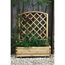 Forest Toulouse Planter 1.2 x 1.0 x 0.4m