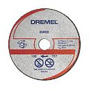 Dremel DSM510 Saw-Max Metal Cutting Disc 55 x 5mm Pack of 3