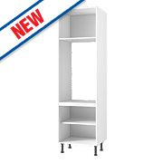 White Kitchen Tall Double Oven Housing Cabinet 600 x 570 x 2115mm
