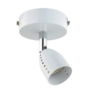 Luno Single Spotlight White