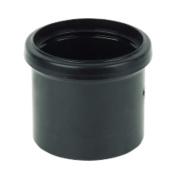 Black Single Pipe Coupler SP124