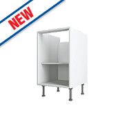 White Base Cabinet 500 x 570 x 880mm