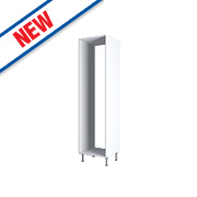 White Kitchen Tall Fridge Freezer Housing Cabinet 600 x 570 x 2115mm