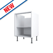 White Base Cabinet 600 x 570 x 880mm