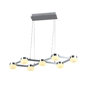Culina Rhea LED Kitchen Ceiling Pendant Light Chrome 42W